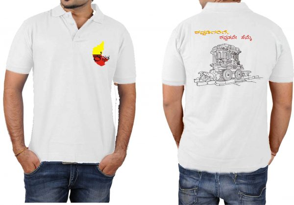 Kannada T Shirts White