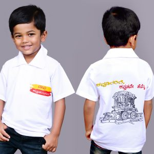 kids kannada t shirts