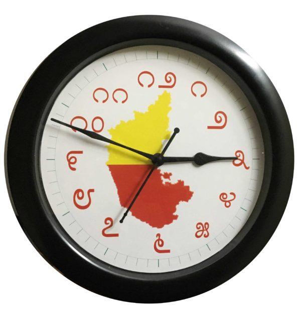 kannada wall clock